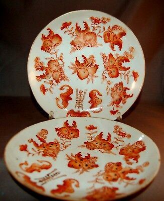 Antique Tongzhi Period Red Oxide Peaches & Bats Pair of Porcelain Plates!