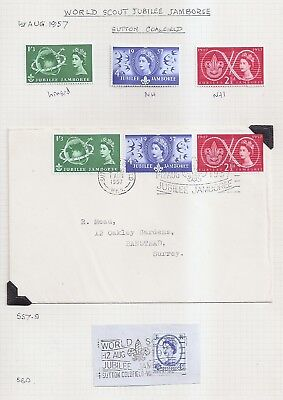 1957 Scout Jubilee FIRST DAY COVER, plus mint set SG 557-9  b1838