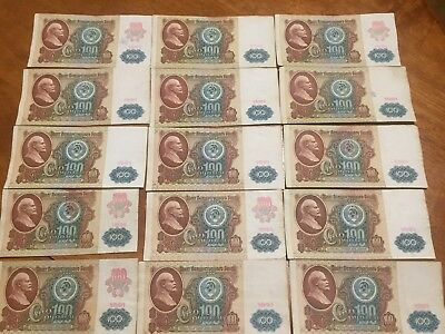 15 pcs USSR RUSSIA 100 rubles 1991 in circulated condition P 242 (lot 2)