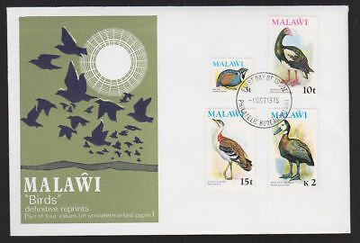 Malawi 1975 FDC official illustrated Cover Definitives Reprints Birds PB cancel