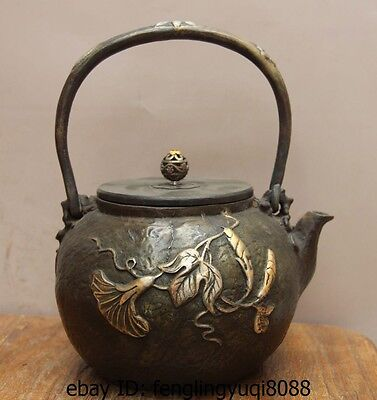 Archaic Japan Iron Silver Morning Glory Flower Flagon Kettle Wine Pot Teapot