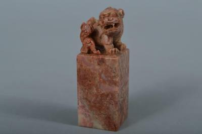 M9814: Chinese Stone Lion sculpture Chop stamp material SEALS Calligraphy tool.