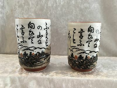 Japanese Vintage Signed Pottery Mugs Flasks