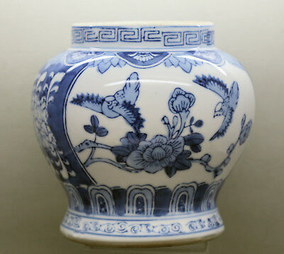 Lovely Antique Chinese Hand Painted Blue & White Porcelain Pot