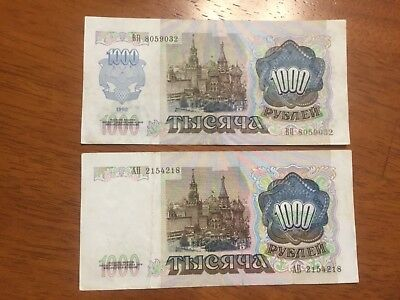 2 pcs USSR Russia 1000 rubles banknotes 1991,1992 circulated P 250