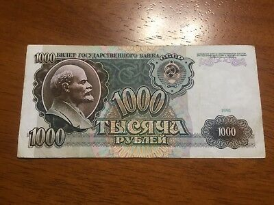 1 pcs USSR Russia 1000 Rubles 1992 banknotes Circulated P 250(1)