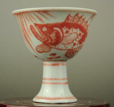 China old red glaze porcelain fish pattern tall foot cup/chenghua mark b01