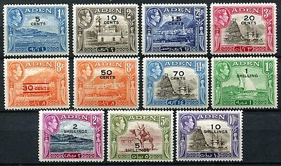 Aden 1951 New currency surcharges set, SG 36 - 46, Mint Hinged, Cat £85