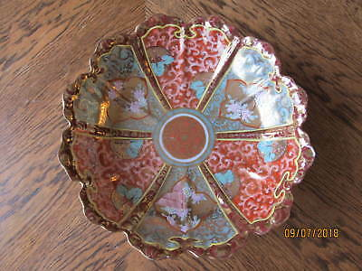 "Vintage Antique Hand Painted Japanese Bowl 9 1/2"" Wide x 2 1/2"" Tall"