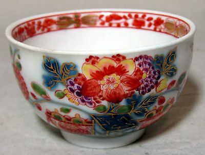 Antique Meissen Hand Painted Tea Cup Or Bowl