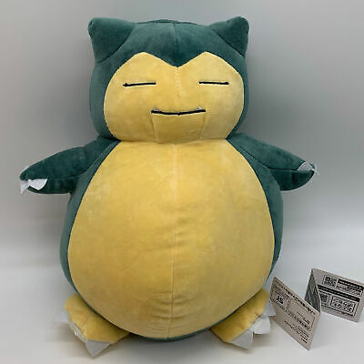 "Pokemon Plush Snorlax #143 Soft Toy Stuffed Animal Doll Teddy 12"" SO BIG!!"