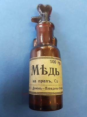 Antique small Glass Bottle Copper Powder Cu