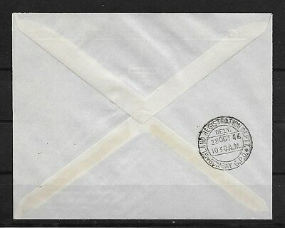 E3847 Aden Qu'aiti State 1946 Victory Registered Cover Fdc To Bombay
