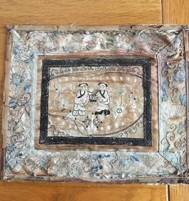 antique chinese silk embroidery Panel Unframed Very Old Rare Piece REDUCED