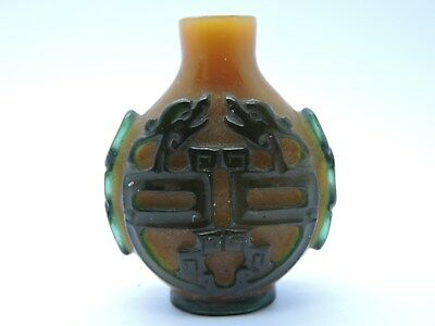 Old Chinese Carved Agate Snuff Bottle Excellent Carving