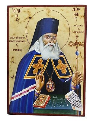 Byzantine Greek Russian Orthodox Lithography Icon St Luke the Doctor  10x14cm