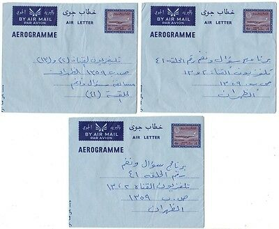 SAUDI ARABIA 1930's 3 UNOPENED UNCANCELLED MOST LIKELY UNDELIVERED AIR LETTERS