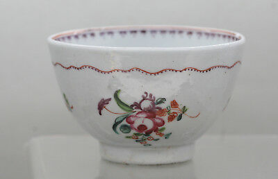 Very Old Fine Hand Painted Chinese Porcelain Tea Cup Circa Early 1800s