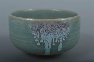 R6077: Japanese Kiyomizu-ware Celadon TEA BOWL Green tea tool Tea Ceremony