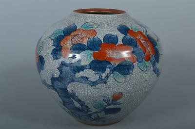 R6151: Japanese Arita-ware Colored porcelain Flower pattern, auto Tea Ceremony
