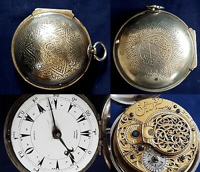 RARE George Prior Triple Case Ottoman Pocket Watch w Islamic Calligraphy