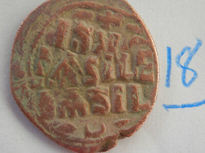 Jesus the king CHRISTIAN COIN BYZANTINE