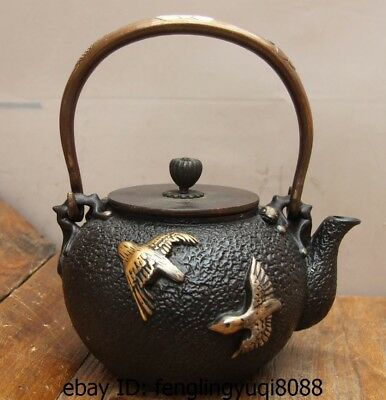 9 Japan Iron Silver Gilt Peony Flower Bird Portable Flagon Kettle Wine Tea Pot