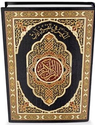 Holy Quran in Arabic(25x35cm) Extra Large Text.       مصحف جوامعي حجم كبير ملون
