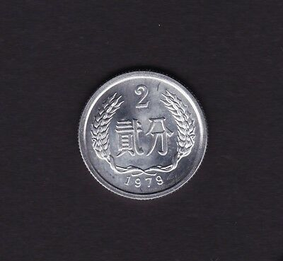 1979 China 2 Fen Coin