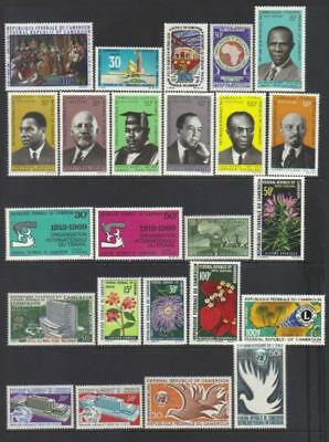 Cameroon 1969-1970 Mlh Selection Cat £30+