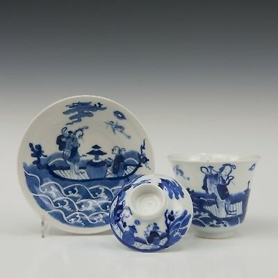 Nice Chinese B&W porcelain covered cup & saucer, figures, Daoguang period.