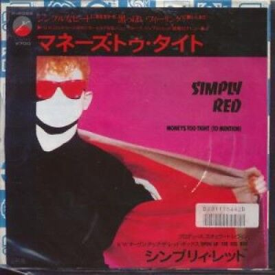 "SIMPLY RED Moneys Too Tight To Mention 7"" VINYL Japan Elektra 1985 (P2024) Pic"