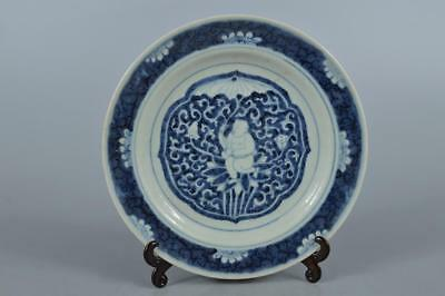 R5657: Chinese Blue&White Person Flower Arabesque pattern ORNAMENTAL PLATE/Dish