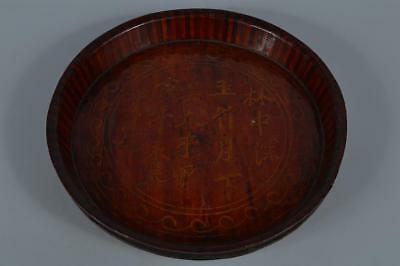 R5624: Chinese WOODEN TRAY/plate Senchabon Poetry pattern Tea Ceremony