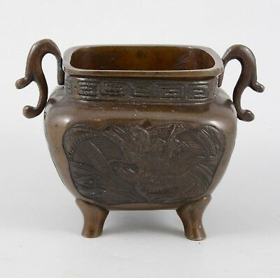 Antique Chinese Bronze Incense Burner Censer Marked Xuan De