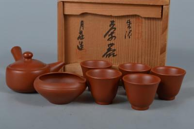 R6209: Japanese Tokoname-ware Brown pottery TEAPOT YUSAMASHI CUPS w/signed box