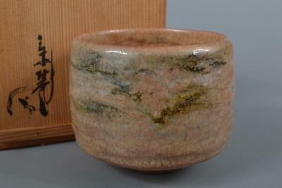 R6326: Japanese Old Raku-ware Red glaze TEA BOWL Green tea tool Tea Ceremony