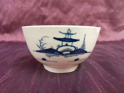 Very Old Chinese ? Tea Bowl