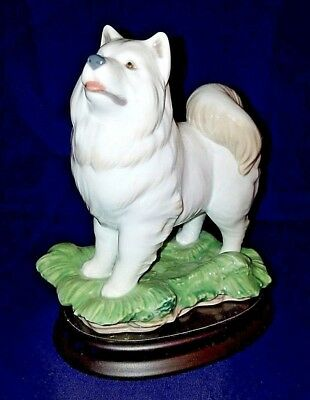 Lladro # 8143 ~ THE DOG ~ Chinese Zodiac Collection