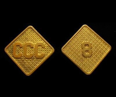 Pre WWII 1930s US Civilian Conservation Corps CCC Collar Insignia Pins - Pair