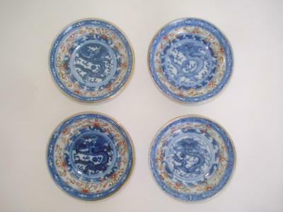 Fine Set 4 Antique Chinese Porcelain Rice Grain Dragon Dishes Marked