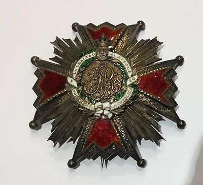 ORDER OF ISABELLA THE CATHOLIC BREAST STAR 2nd Class Badge CROSS Spanish