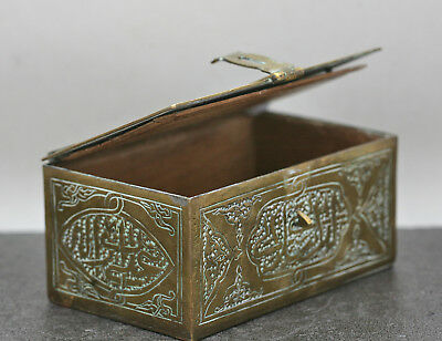 Antique Persian Fully Engraved Persian Brass Box Wood Lining Circa Late 1800s