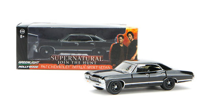 Loot Crate Exclusive Supernatural 1967 Chevrolet Impala -- Free Shipping
