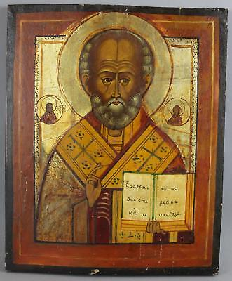 Antique 19thC Russian, St Nicholas Icon Painting Protector of the Weak & Poor