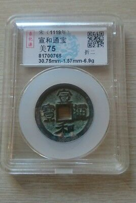 china old coin song 1119 年 宣和通宝