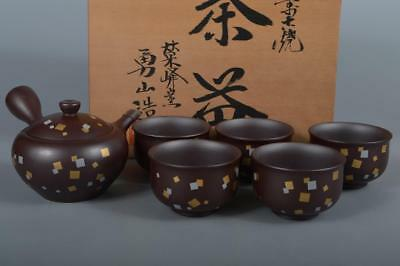 R84: Japanese Banko-ware Brown pottery TEAPOT YUSAMASHI CUPS w/signed box