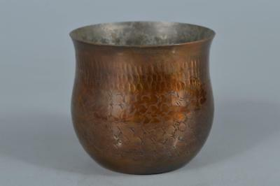 R486: Japanese Copper Finish hammer pattern WASTE-WATER POT Kensui Tea Ceremony