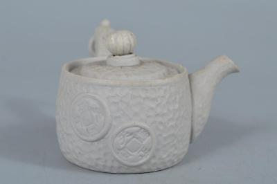 R558: Japanese Banko-ware Unglazed earthenware Poetry Old coin sculpture TEAPOT
