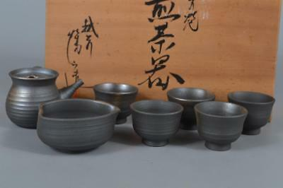 R760: Japanese Echizen-ware Brown pottery TEAPOT YUSAMASHI CUPS w/signed box